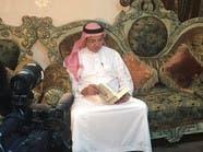 """باحث سعودي بكتاب جديد: هكذا فرّخت """"الثورات"""" إرهاباً"""