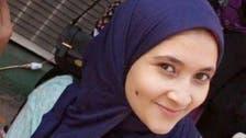 مصرية ذُبحت ثم طعنت وقطعت قبل زفافها بأيام