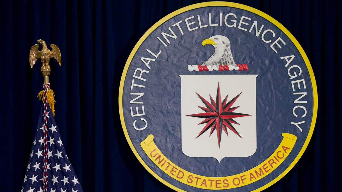 This April 13, 2016, file photo shows the seal of the Central Intelligence Agency at CIA headquarters in Langley, Va. Everything from your TV to your lights and shades can be controlled by an app on your phone or even your voice