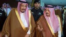 الملك سلمان يصل الرياض بعد جولته الآسيوية