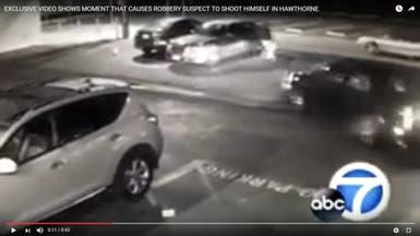 """فيديو.. لص يطلق النار على نفسه بعد عملية سطو """"فاشلة"""""""