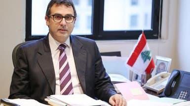 مدير عام وزارة المال اللبنانية يستقيل.. هل تعرض لتهديد؟