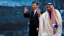 بيان سعودي-صيني يؤكد على التوافق تجاه مختلف القضايا