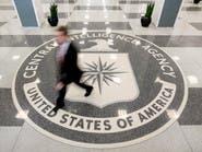 لصوص يسرقون وكالة الاستخبارات الأميركية