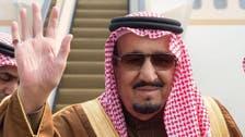 الملك سلمان يغادر الصين متوجهاً إلى السعودية