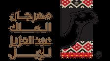 24 مليون ريال للفائزين بجائزة الأدب بمهرجان الإبل
