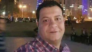 تفاصيل جديدة في واقعة مصري كشف الفيسبوك خطفه وقتله
