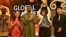 Dubai ruler announces World Happiness Council