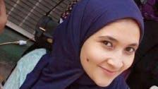 Egyptian woman horrifically killed few days before wedding