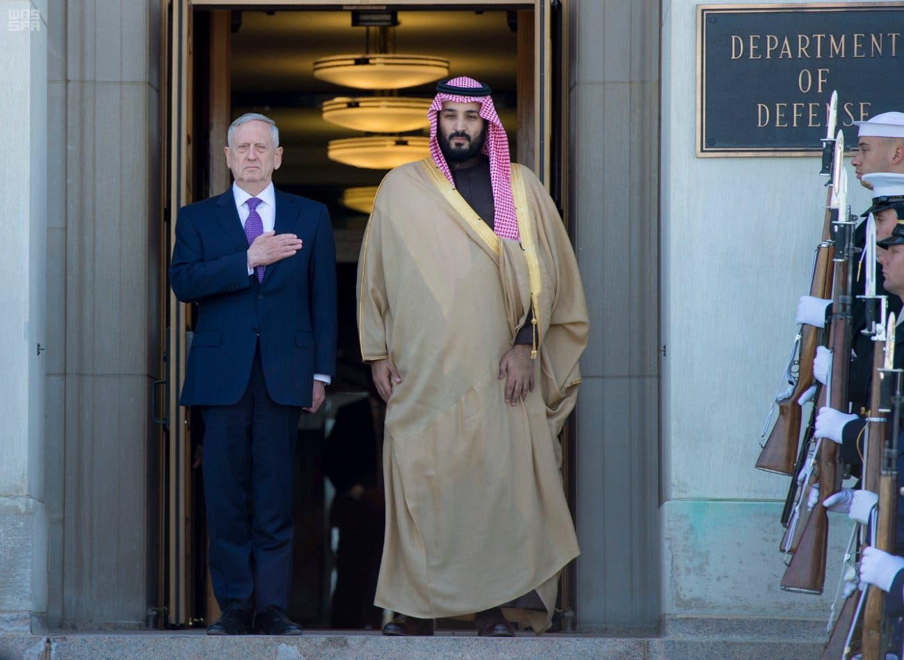 Saudi Arabia's Deputy Crown Prince Mohammed bin Salman bin Abdulaziz Al Saud arrived to Washington on Tuesday for a meeting with US President Donald Trump.