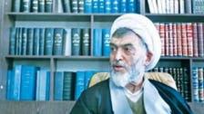 قیدیوں کا قتل عام، امریکا کا ایران کے خلاف مذمتی قرار داد پرغور