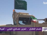 """""""حسم العقبان"""".. تمرين خليجي أميركي ضخم في الكويت"""