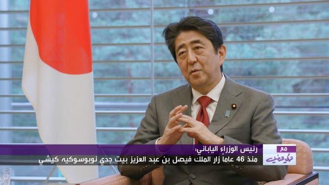 لقاء رئيس الوزراء الياباني مع تركي الدخيل