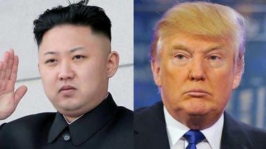 """ترمب: ديكتاتور كوريا الشمالية """"سيء للغاية"""""""