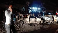 Deadly car bomb hits Shiite district in southern Baghdad, at least 23 killed