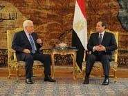 السيسي: المبادرة العربية أساس الحل الشامل لقضية فلسطين