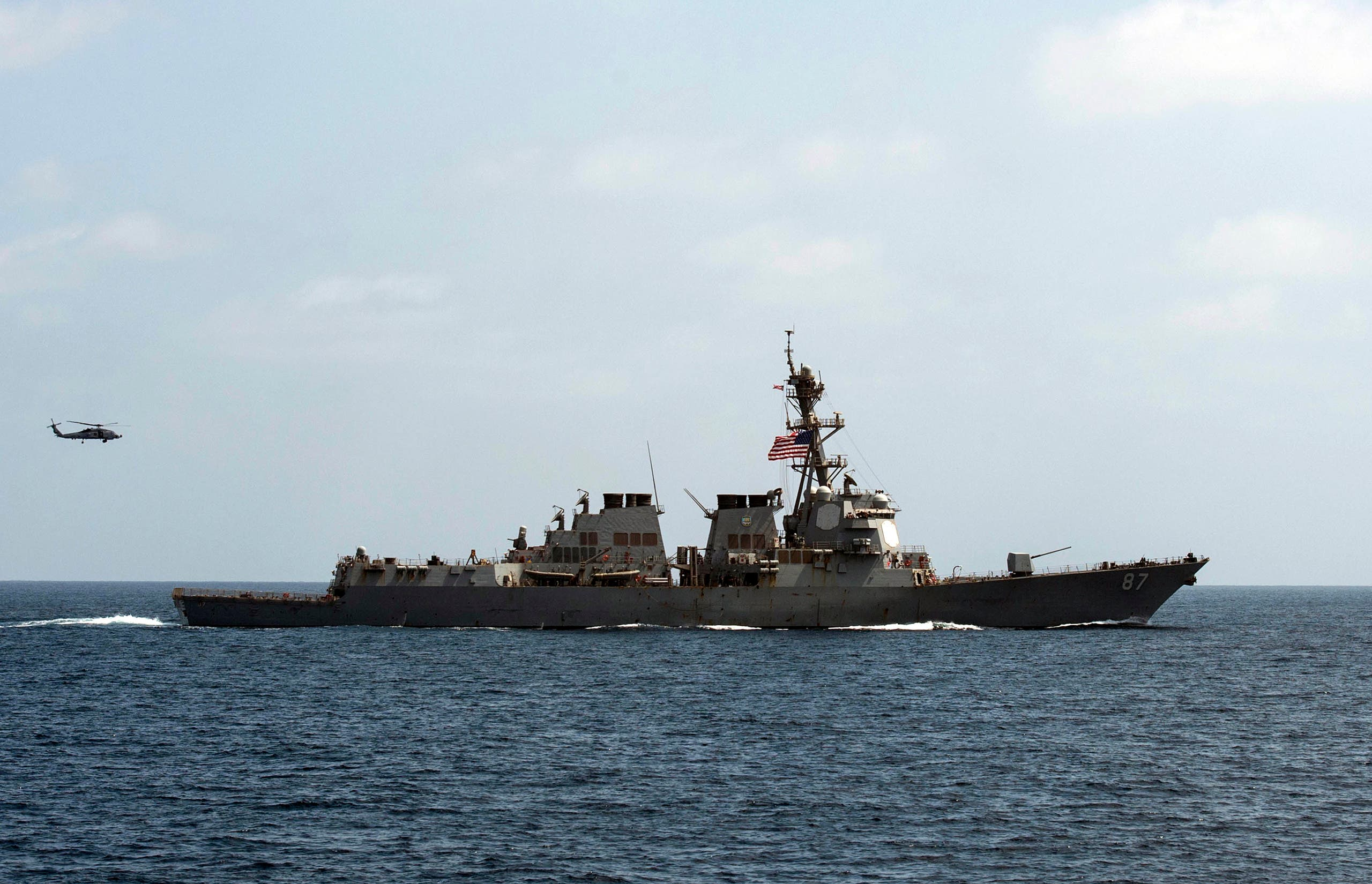 In this image released by the U.S. Navy, the USS Mason (DDG 87), conducts maneuvers as part of a exercise in the Gulf of Oman on Sept. 10, 2016. For the second time this week two missiles were fired at the USS Mason in the Red Sea, and officials believe they were launched by the same Yemen-based Houthi rebels involved in the earlier attack, a U.S. military official said Wednesday. AP_
