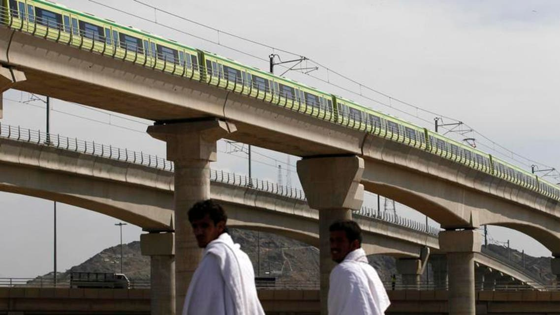 Saudi Train