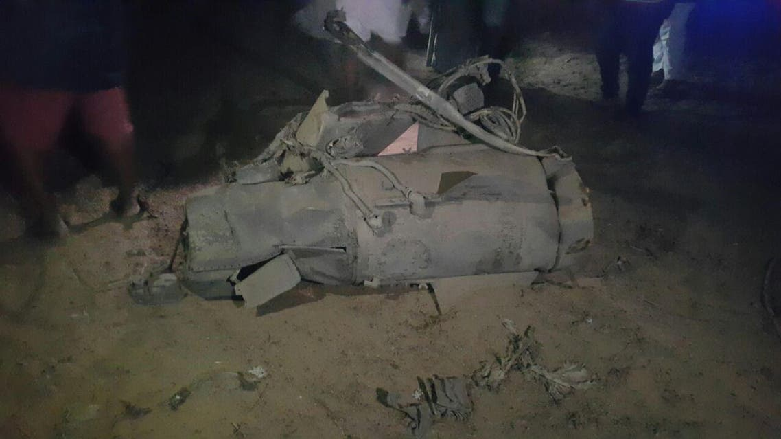 Photo shows what remains of a Houthi ballistic missile fired toward Makkah last year. (Archives)