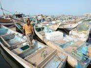 التحالف يطالب بوضع ميناء الحديدة اليمني تحت إشراف أممي