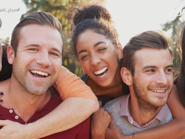 صباح العربية: كيف ترفع هرمون السعادة؟