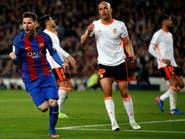 برشلونة يفجر غضبه من خسارة ديبورتيفو في شباك فالنسيا