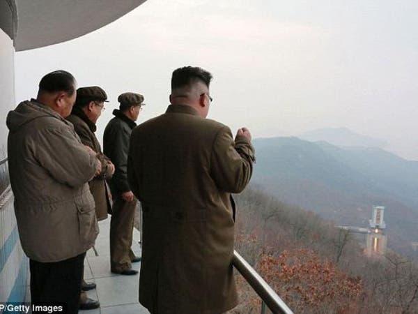 كوريا الشمالية: اختبرنا راجمة صواريخ فائقة الحجم