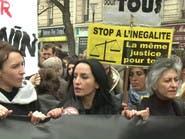"""مظاهرة حاشدة بباريس ضد """"عنف عناصر الشرطة"""""""