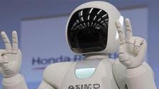 'روبوٹ' دبئی میں ٹریفک پولیس کی جگہ لینے کو تیار!