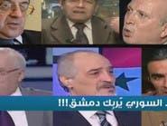 شاهد DNA.. الرد السوري يربك دمشق