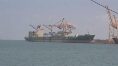 أكثر من 60 سفينة إغاثية تم نهبها في ميناء الحديدة