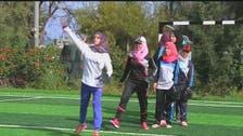 بساحات فلسطين المحاصرة.. غزيات يلعبن البيسبول لأول مرة