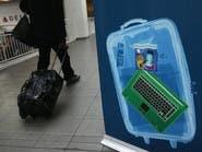 واشنطن ولندن تحظران أجهزة إلكترونية بمقصورات الطائرات