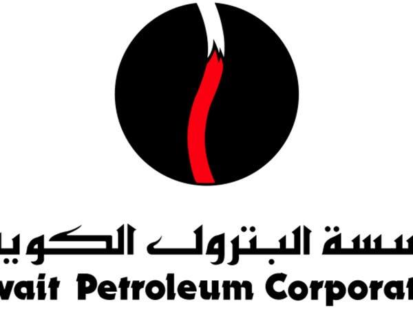 مؤسسة البترول الكويتية تسعى لشراء شحنة غاز مسال في مايو