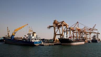 الأمم المتحدة ترفض الإشراف على ميناء الحديدة اليمني