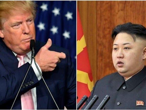 """كوريا الشمالية """"تحكم"""" على ترمب بالإعدام"""