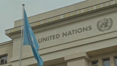 الأمم المتحدة تدعو لاتفاق جديد ينقذ الاقتصاد العالمي