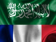 فرنسا: على الحوثيين وقف هجومهم فوراً على مأرب