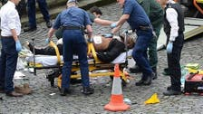VIEW: First pictures of UK Parliament attacker