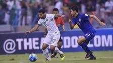 السعودية وتايلاند.. تفوق أخضر
