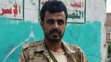مقتل قيادي حوثي خلال محاولة تسلل إلى الحدود السعودية