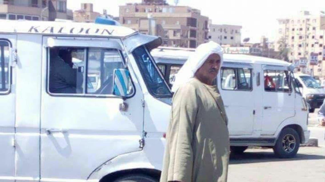مصري علاج