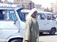 حكاية صورة جعلت فضائيات مصر تبحث عن صاحبها