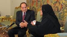 معمر خاتون نے اپنی ساری جائیداد مصر کو عطیہ کردی