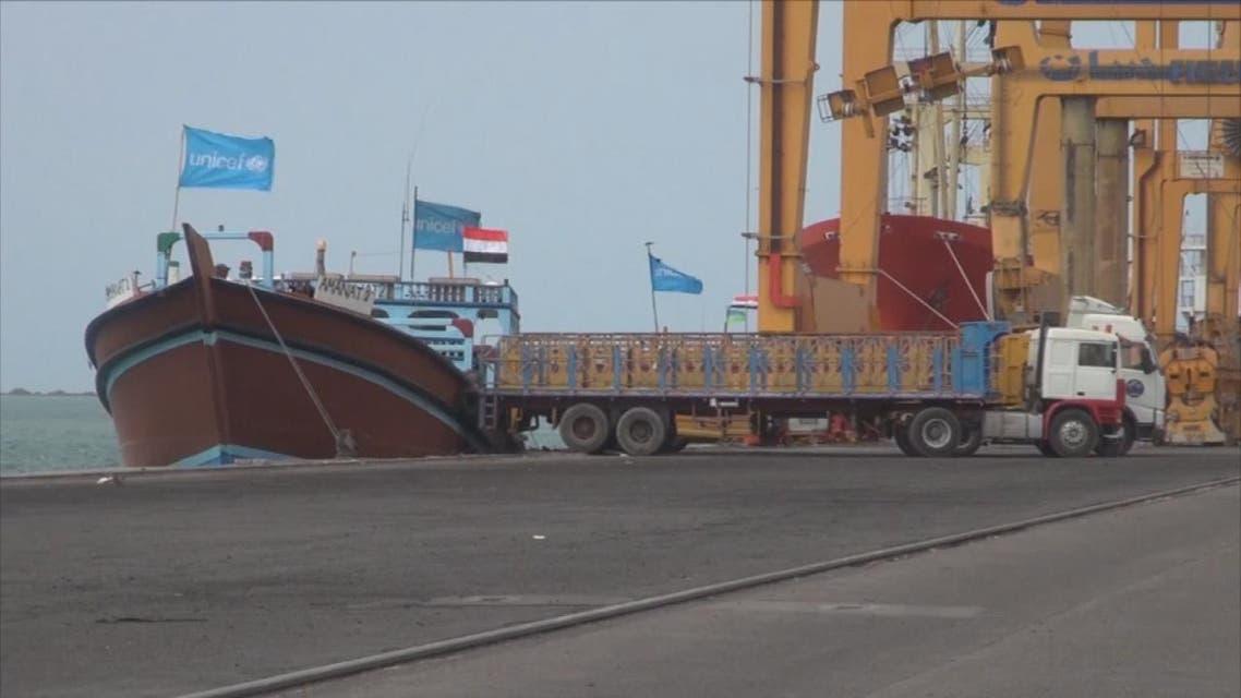 THUMBNAIL_ الأمم المتحدة تنفي رفضها الإشراف على ميناء الحديدة الاستراتيجي
