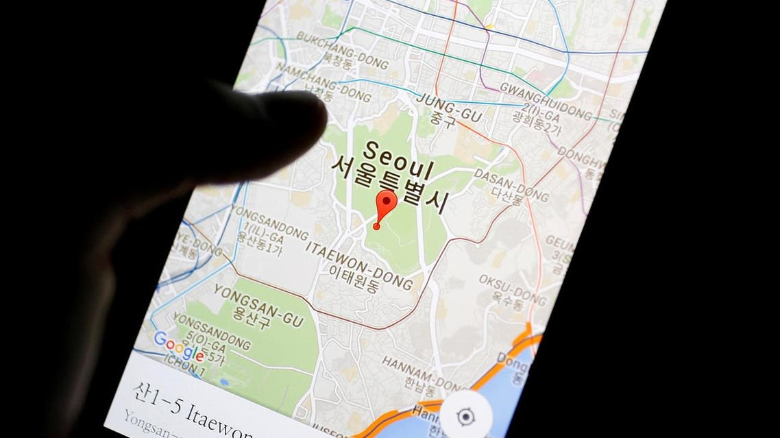 Google Maps application is displayed on a smartphone in Seoul, South Korea, in this photo illustration on August 24, 2016. REUTERS/Kim Hong-Ji
