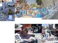 """في صنعاء.. خير جليس في الرصيف """"كتاب"""""""