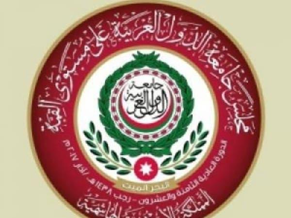 الأردن.. انطلاق الاجتماعات التحضيرية للقمة العربية