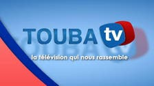 Religious TV station in Senegal accidentally airs porn