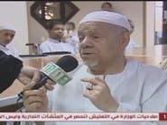 فيديو مؤثر.. سعودي في دار المسنين يوجه رسالة إلى ابنته
